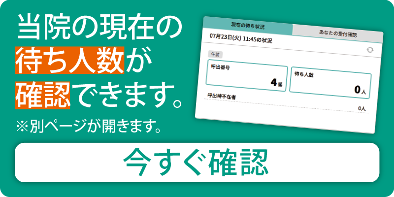 bana_machi800_400